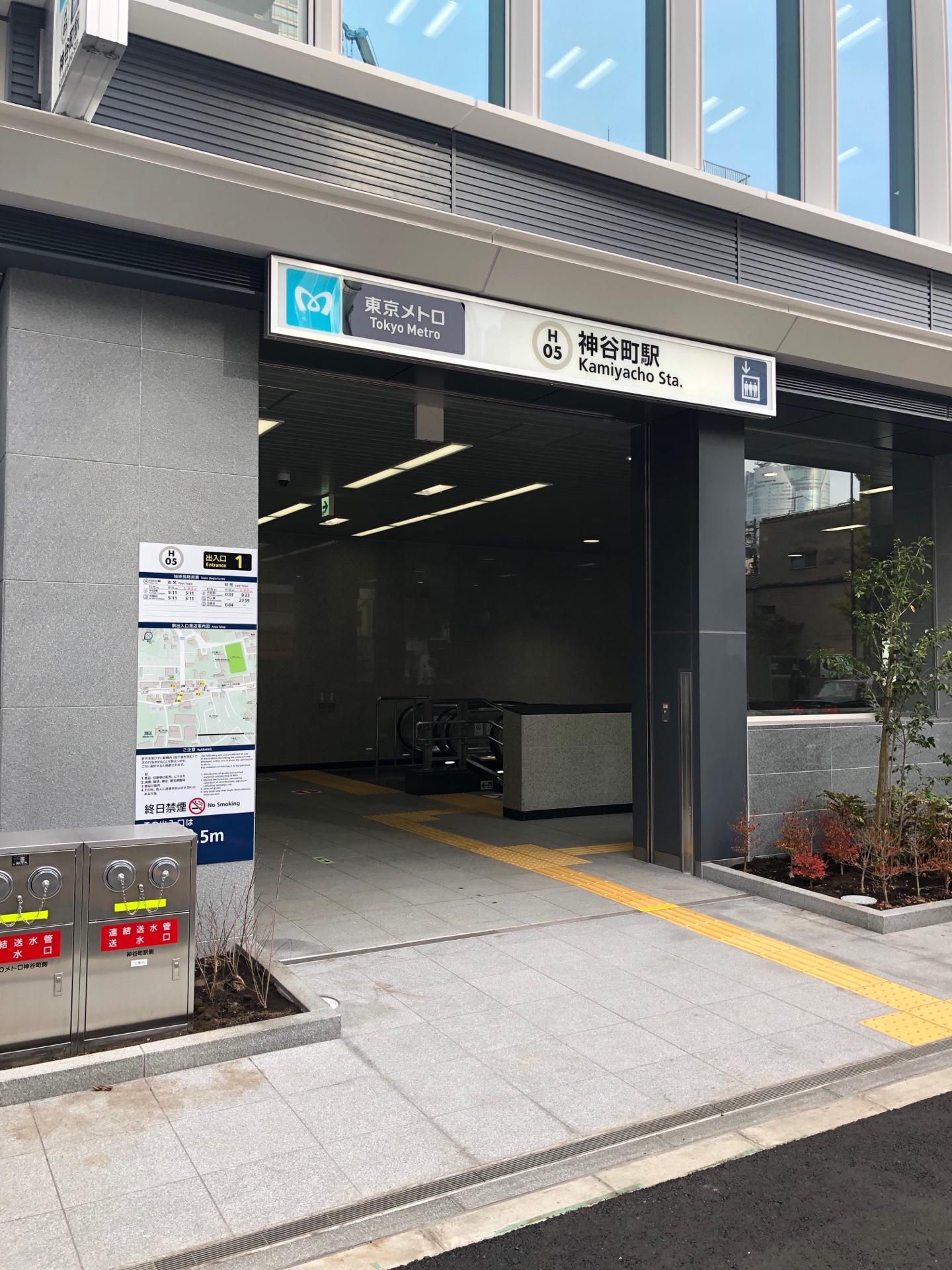 神谷町駅出口